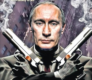 Russian president Vladimir Putin gears up for some serious action. FreakingNews.com