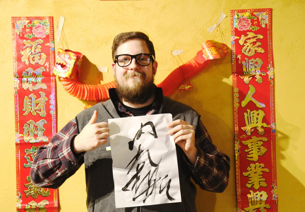 Nic Gundy showing his name in Chinese calligraphy. Photo by Jack Wag