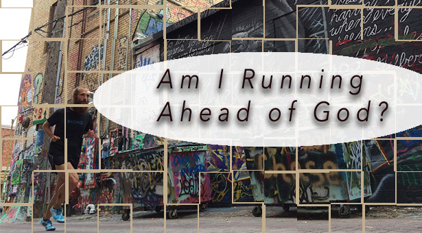 am i running