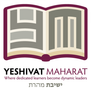 Image from Yeshivat Maharat Twitter