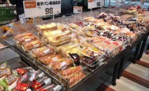 The Picture of bread in Japanese supermarket