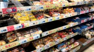Another part of bread section in super market